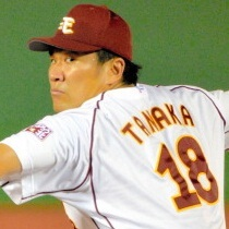 Masahiro Tanaka signs for 155 million over 7 years with the Yankees